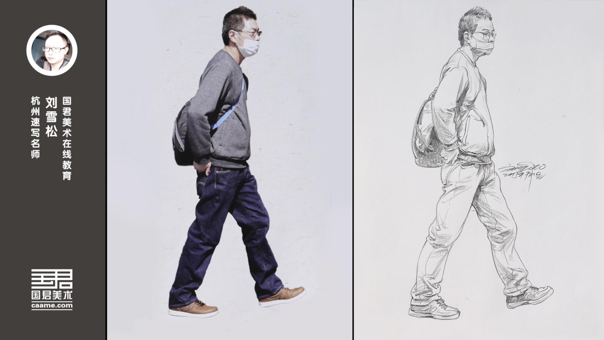 速写背书包_人物速写_背书包带口罩的男青年站姿速写_刘雪松_国君美术官网