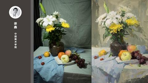 色彩静物花卉色调_起稿,铺灰,压深,提亮,塑造_徐鑫