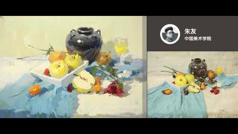 色彩静物_陶罐、水果、花卉_朱友