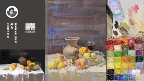 色彩静物_陶罐、水果、玻璃盆、玻璃杯、花枝_朱友