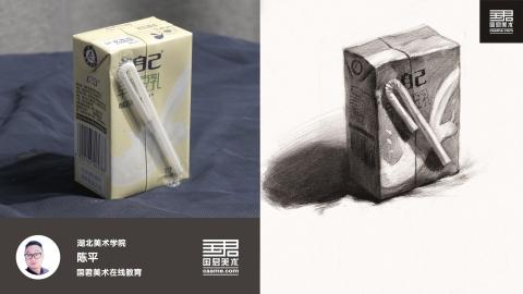素描静物_单体_盒装牛奶_陈平