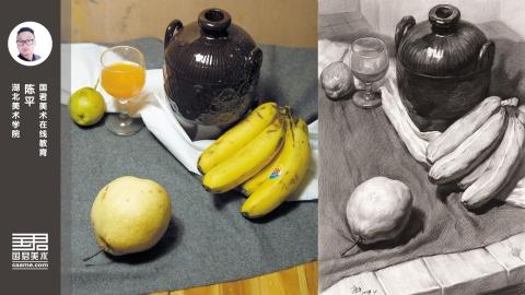 素描静物_水果类_罐子、香蕉、梨、高脚杯_陈平