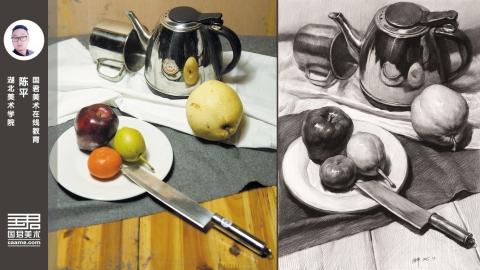 素描静物_水果类_不锈钢壶、苹果、梨、桔子、刀、盘子、不锈钢杯_陈平