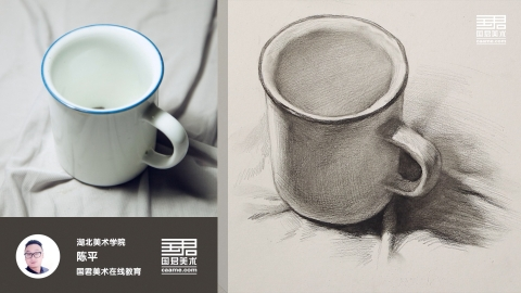 素描静物_单体_白色搪瓷水杯_陈平