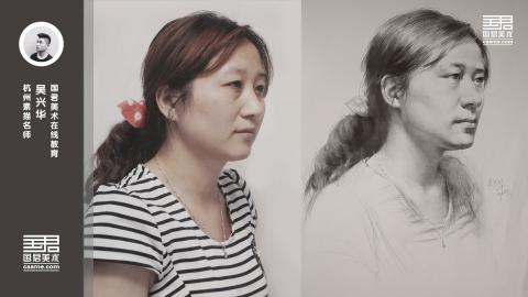 女中年2/3侧面素描头像_吴兴华