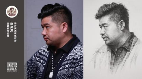 男青年3/4侧面素描头像_李昊泽