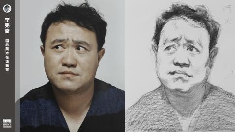 男中年1/4素描头像_基本画面_速写头像_李宪奇_暑期教师培训