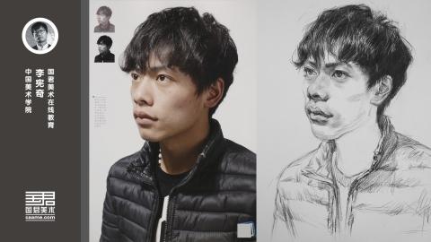 男青年2/3素描头像_五官课_李宪奇_暑期教师培训