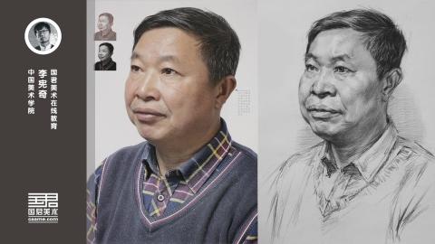 男老年1/2素描头像_李宪奇_暑期教师培训
