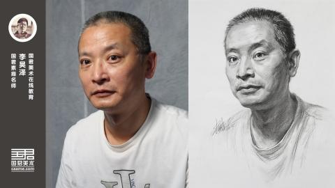 男老年1/3侧面素描头像_李昊泽