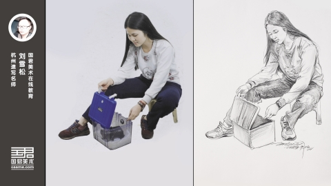 人物速写_坐姿打开工具箱的女青年_刘雪松