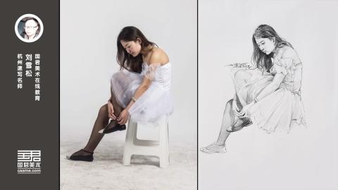 人物速写_穿婚纱的新娘穿鞋坐姿_刘雪松