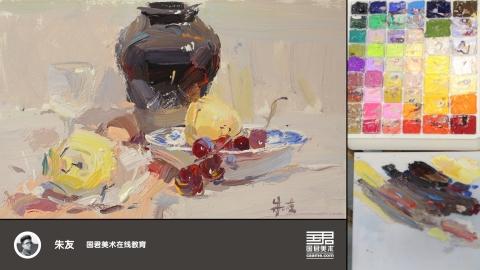 色彩静物_色稿_罐子、水果、黄衬布_暖色调_朱友色彩教师培训