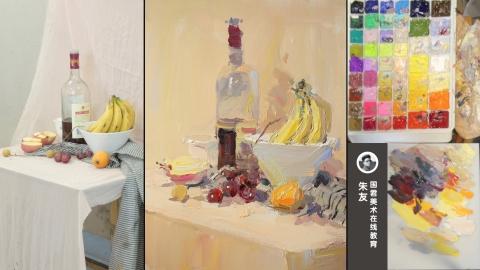 色彩静物_色稿_红酒瓶、水果_暖色调_朱友色彩教师培训