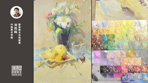 色彩静物_花卉、玻璃花瓶、竹编篮、水果、玻璃杯_刘凤鸣
