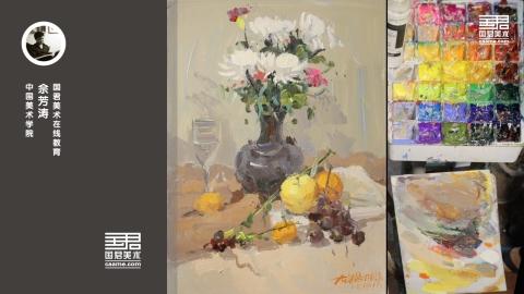 色彩静物_花卉、深色花瓶、水果、高脚杯_佘芳涛