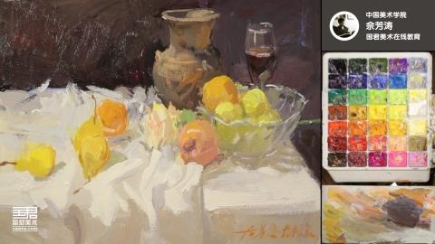 色彩静物_陶罐、水果、玻璃盆、花枝、红酒杯_佘芳涛