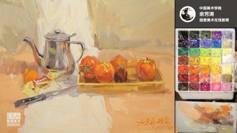色彩静物_不锈钢壶、番茄、木盘子、塑料袋、水果刀_佘芳涛