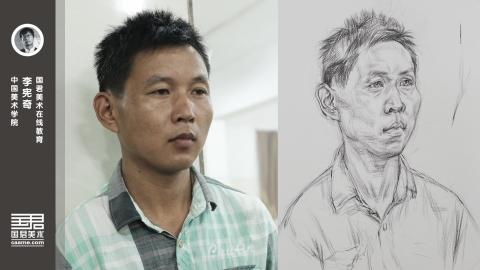 男青年1/3素描头像_结构素描_写生_李宪奇_暑期教师培训