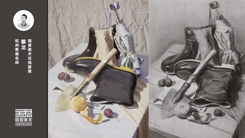 素描静物_生活类_雨靴、雨伞、铲子、报纸、桔子_陈平