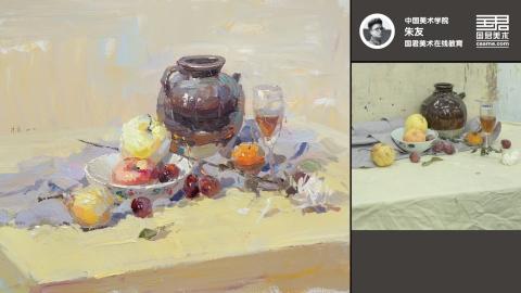 色彩静物_陶罐、水果、花枝、高脚杯_朱友