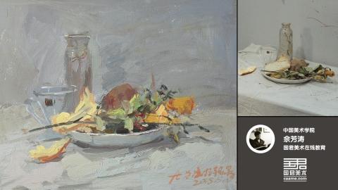 色彩静物_玻璃瓶、面包、花卉、碗、杯子_写生_佘芳涛
