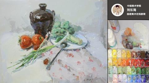 色彩静物_陶罐、葱、番茄、西兰花、白盘子_刘东海