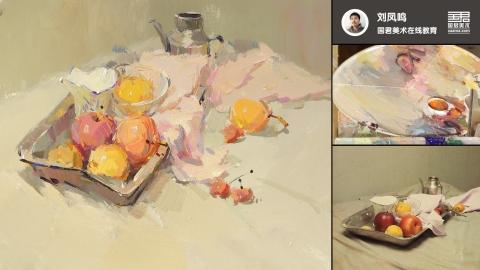 色彩静物_苹果、桔子、不锈钢盘、不锈钢壶、白色杯子、透明玻璃碗_刘凤鸣