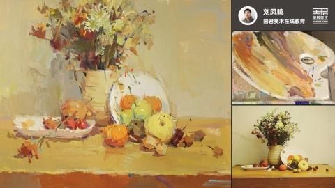 色彩静物_花卉、花瓶、盘子、水果_刘凤鸣