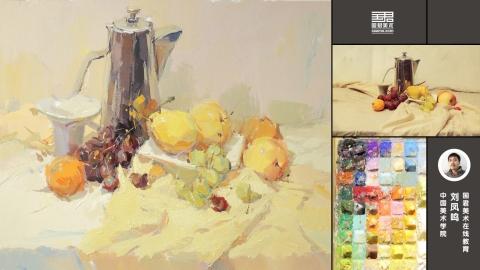 色彩静物_不锈钢壶、苹果、梨、桔子、葡萄、杯子、白盘子_刘凤鸣