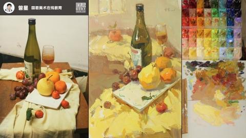 色彩静物_酒瓶、水果、白盘子、酒杯_曾星