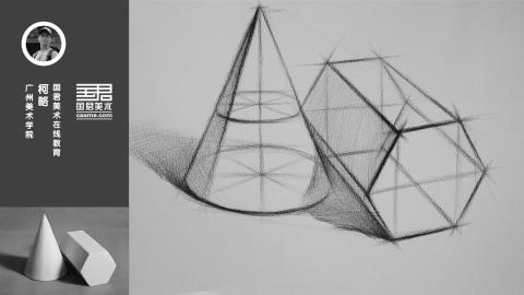 几何体结构素描_两个组合_圆锥体、六棱柱_柯略