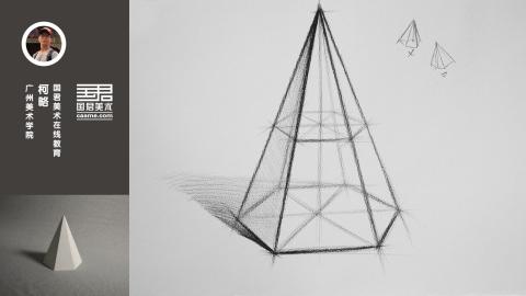 几何体结构素描_单体_六菱锥_柯略