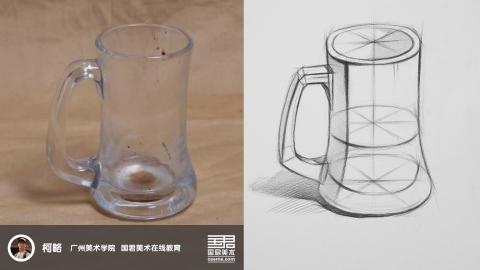 静物结构素描_单体_玻璃杯_柯略