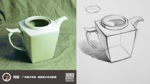 静物结构素描_单体_陶瓷茶壶_柯略
