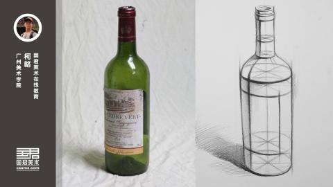 静物结构素描_单体_红酒瓶_柯略