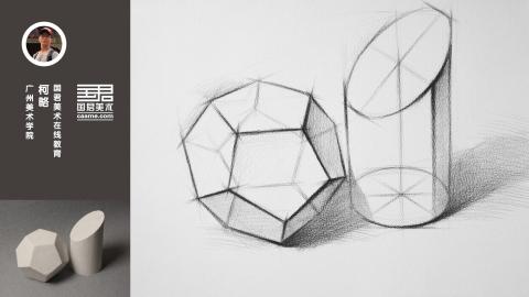 几何体结构素描_二个组合_十二面体、斜面体_柯略