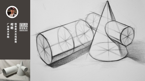几何体结构素描_二个组合_圆柱体、柱锥穿插体_柯略