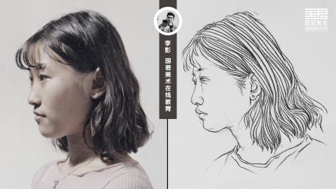 人物速写_局部头部_女青年侧面_白描_李彭