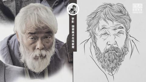 物速写_局部头部_男老年白头发白胡子_白描_李彭