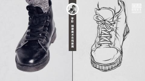 人物速写_局部脚/鞋子_皮鞋正面_白描_李彭