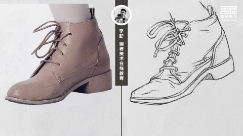 人物速写_局部脚/鞋子_尖头皮鞋_白描_李彭