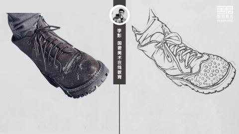 人物速写_局部脚/鞋子_马丁鞋_白描_李彭