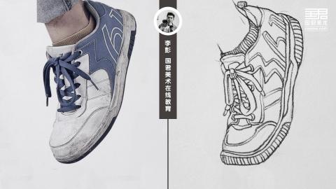 人物速写_局部脚/鞋子_运动中的运动鞋_白描_李彭