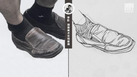 人物速写_局部脚/鞋子_男士皮鞋_白描_李彭