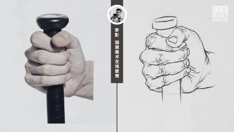 人物速写_局部手_男士手带道具6_白描_李彭