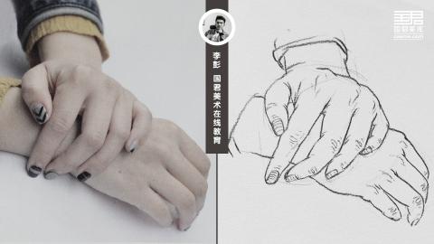 人物速写_局部手_女士双手7_白描_李彭
