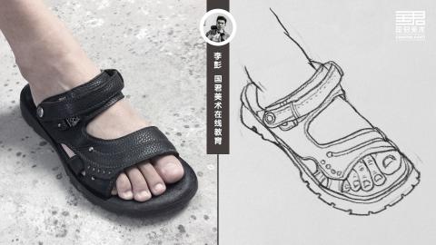 人物速写_局部脚/鞋子_男士凉鞋_白描_李彭