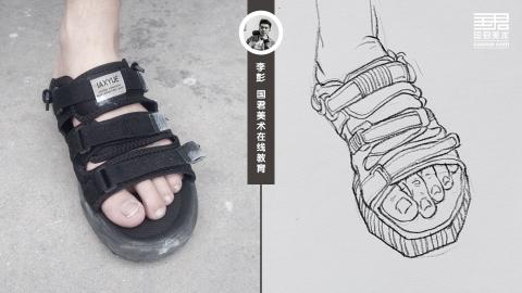 人物速写_局部脚/鞋子_男士皮鞋正面偏侧_白描_李彭