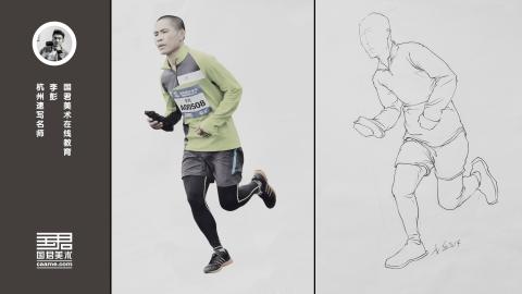 人物速写_大动态_男青年跑步运动_白描线性速写_李彭